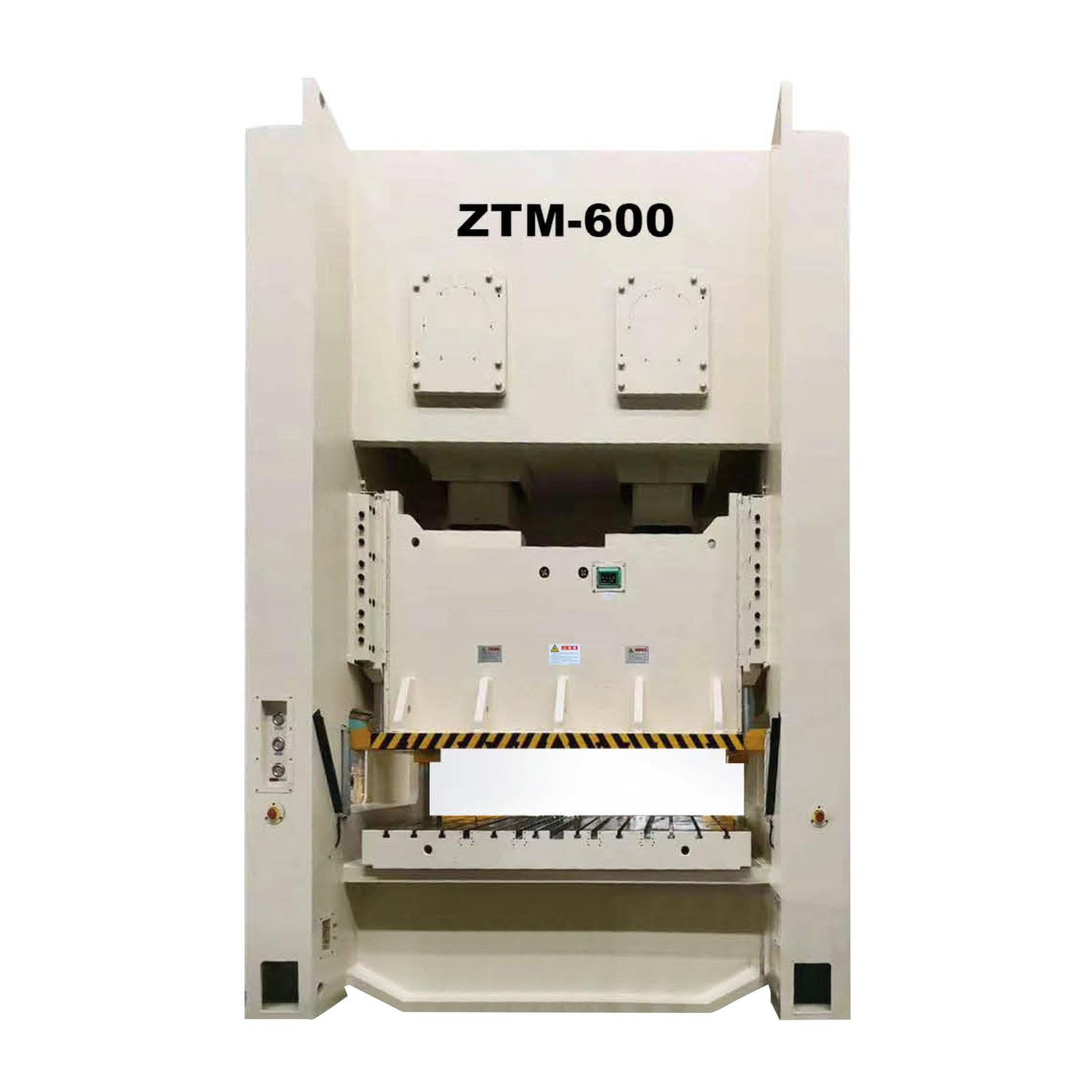 ZTM系列闭式双曲轴精密冲床